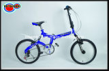 20-дюймовый стальной складной велосипед