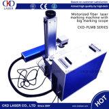 금속을%s 자동화된 휴대용 섬유 Laser 표하기 기계