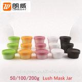 中国の供給100g在庫50g/100/200gの多彩なプラスチック顔マスクの瓶