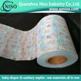 Fita de loop de malha para matérias-primas das fraldas para bebés