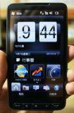 Windows мобильного телефона (T8585)