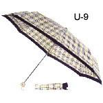 우산(U-9)