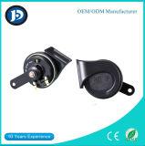 Горячая продажа автозапчастей электрический звуковой сигнал универсального типа улитка звуковой сигнал 12V фанфар автомобильными гудками