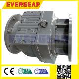 Reductor de velocidad helicoidal Reductor de engranajes helicoidales Reductor de engranajes helicoidales