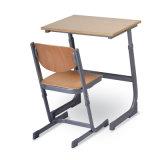 단 하나 Adjust Desk 및 Chair (G3164)