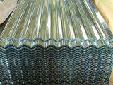 波形の鋼板