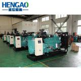 Gemaakt in Diesel Yuchai van China Generator Met geringe geluidssterkte