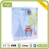 Мешок подарка голубых детей симпатичного искусствоа медведя бумажный