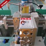 RLb上の分類機械、側面のラベラーの機械装置の上の瓶