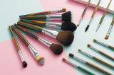 16 pcs Maquillage professionnel ensemble brosse cheveux naturels manche en bois coloré sur JAR