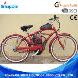 空気冷却の2打撃80ccの最もよいガスの自転車エンジンキット