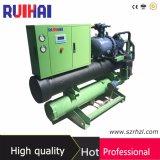 Schrauben-Kompressor-niedrige Temperatur-wassergekühlter Wasser-Kühler 63kw zu 433kw