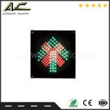 최신 디자인 갱도 적십자 녹색 화살 교통 신호 빛