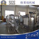 容器のタイプ海水のDesaltingの装置または水処理設備