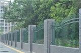 Красивейшая разделительная стена 90-1 сада верхней части волны