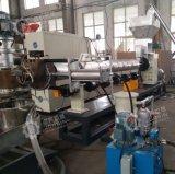 플라스틱 PP PE 칩 압출기는 기계를 알갱이로 만든다