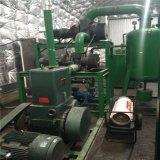 Dispositif de recyclage des déchets de l'huile moteur