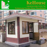 Sale From 중국 Light Steel Prefabricated Steel Structure House Shopping Mall를 위한 싼 Price Prefabricated Modular Prefab Houses