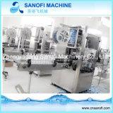 自動PVC/Petの収縮の袖の分類機械