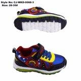 Новейшие разработки Star спортивную обувь для детей