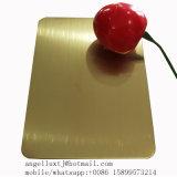 カラーの設計されていた板目のヘアライン装飾的なステンレス鋼シート