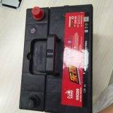 baterías de plomo selladas 55D26 para el coche de Auoto