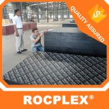 Rocplexの合板の製造業者、建築構造の材料表、型枠の合板1220mm*2440mm*3mm--21mm
