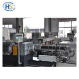 PE 높은 충전물 Masterbatch를 위한 2단계 밀어남 기계