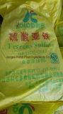Food Grade sulfato ferroso secado