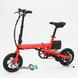 250 Вт Mini с велосипеда складывания складной педали сцепления