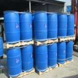 Benzaldeide solvibile multifunzionale 99.9% (CAS 100-52-7)