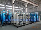 Générateur de pression de l'adsorption de pivotement de l'azote