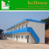 Foshan에서 하는 주문을 받아서 만들어진 디자인에 있는 모듈 학교 건물