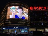 Haute luminosité LED HD P8 Affichage de la publicité de plein air