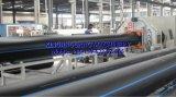Tubo del rifornimento idrico del tubo dell'acqua Pipe/PPR del gas Pipe/PE dell'HDPE di PE80 PE100/del tubo acqua calda//tubo del rifornimento idrico del tubo del rifornimento idrico del tubo/acque luride Pipe/HDPE di drenaggio