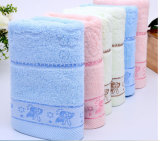 Promotional Bamboo Fiber Face/Hand/Bath Towels