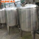 Réservoir de stockage de pharmacie d'acier inoxydable pour la nourriture