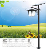 太陽街灯の公園によって使用される庭の石の柱ライト