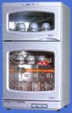 80L'armoire de stérilisation --80.3ZTD75B H