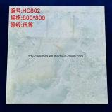 Строительный материал Jingan каменными плитками с остеклением