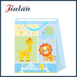 Nueva bolsa de papel del portador de las compras del embalaje del regalo del bebé 2017