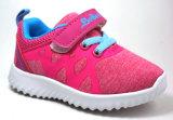 De nieuwe Schoenen van de Sporten van de Jonge geitjes van de Tennisschoenen van de Jonge geitjes van de Druk van de Compensatie van de Adem van de Stijl