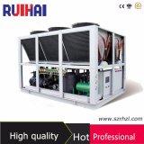 Plastikstrangpresßling und Spritzen-Kühlluft-abgekühlte Schrauben-Kühler-Kapazität 490kw/130 Tonne