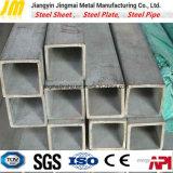極度の厚い壁の長方形の鋼鉄管の壁の正方形の時の鋼管