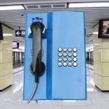 受話器のVoIPの電話箱の自動ダイヤル電話Knzd-31銀行業務の電話