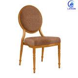 모방된 나무로 되는 의자 편리한 금속 둥근 백레스트