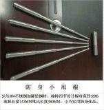 La precisione le parti della pressofusione con il bastone dell'autodifesa del tornio di CNC