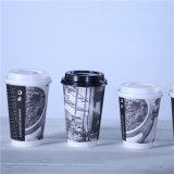 까만 두 배 벽 최신 음료 커피 종이컵을 인쇄하는 관례