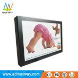 Volledige HD 1080P LCD HDMI van 10.1 Duim Monitor met 12V gelijkstroom (mw-102MB)