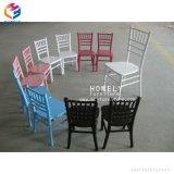 صغيرة خاصّة تصميم راتينج [شفري] أطفال كرسي تثبيت